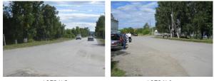 экспертиза дороги