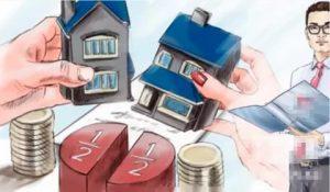 раздел домовладений